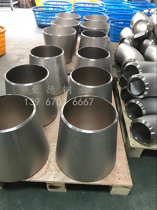 不锈钢大小头异径管